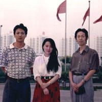 陈晓旭与丈夫郝彤的合影及夫妇二人介绍  - tyvier - 雁儿花园