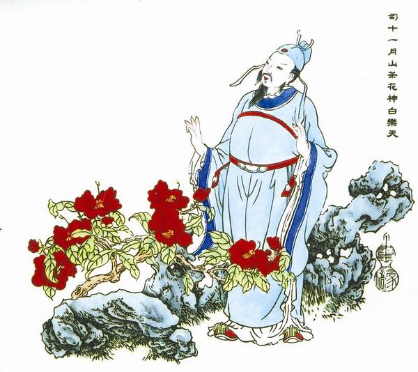 十二月花神的由来与传说 - 风清云淡 - 风清云淡的博客