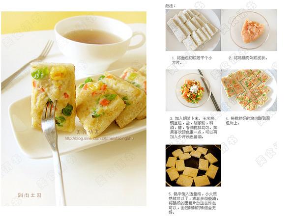 早餐(饼及粥)很多款 内附做法,转自朋友QQ空间 - 蓝枫丹白露 - 蓝枫丹白露