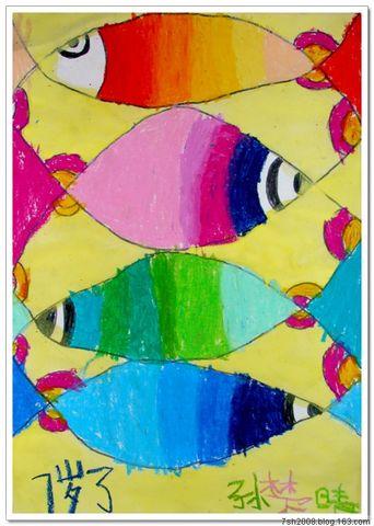 【转载】色彩——鱼(渐变色练习) - 书阁书画艺术培训 - 书阁书画艺术培训中心