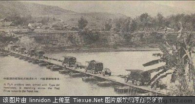 那年那月那事[原创] - 枫叶 - shi7577365的博客