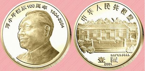 中国金银硬币欣赏 - 运动1号商城
