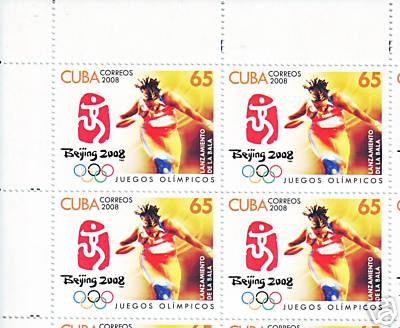 2008奥运邮票 - 探索者365 - explorer365的博客