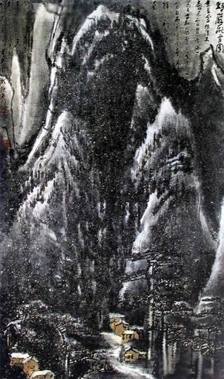 积墨山水 - 李可染大师作品欣赏 - 养心殿 - 養心殿