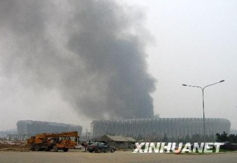 【济南在建体育比赛场馆起火[组图]?!……】 - 1.12008 - 反日·2011