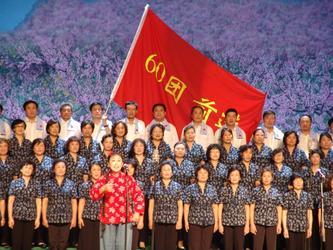 09新闻简报14