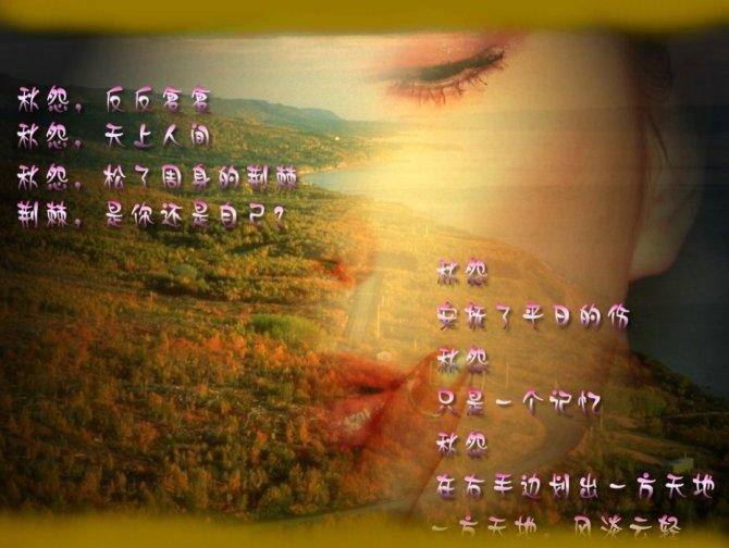 有时候 落泪也是一种幸福【伤感音乐鉴赏】