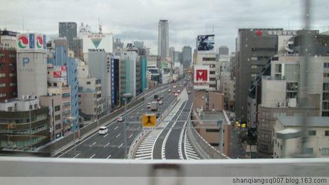[第一天]大阪、京都、富士山、横滨、东京六天游 - RED - ∷红⊙白¤黑∷