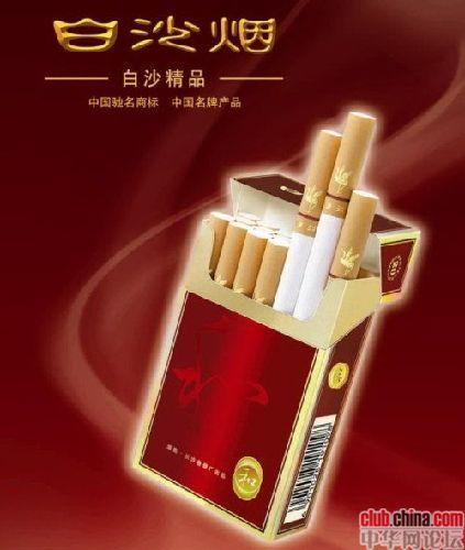 烟 - 踏网寻眉 - .