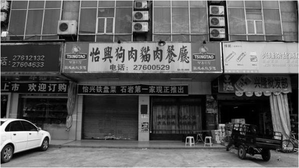 [原]深圳·浪心村古民居 - Tarzan - 走过大地