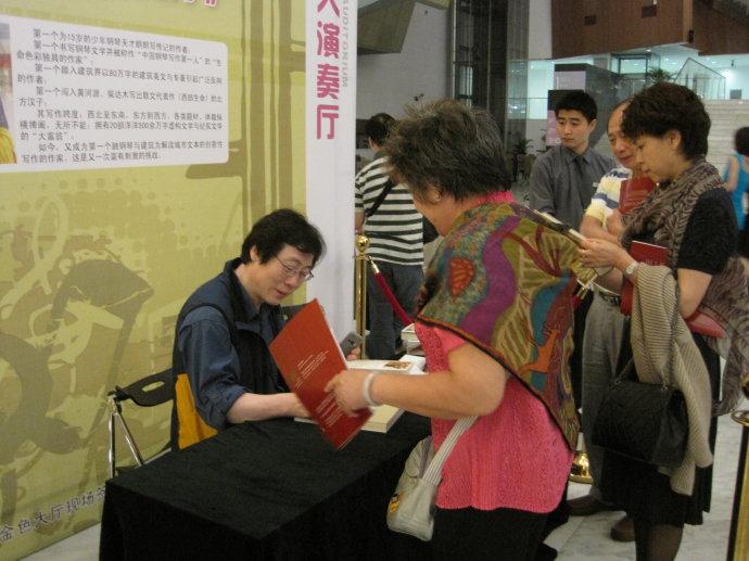 在豪华的金树大厅当了一次演员 - liuyj999 - 刘元举的博客