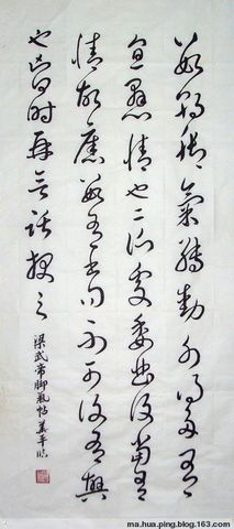 踏青诗18首(疏勒河的红柳) - 疏勒河的红柳 - 疏勒河的红柳