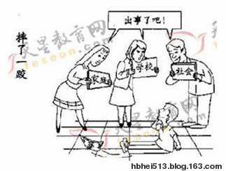 与高中生谈谈高考作文【随笔/原创】 - 莫火 - 忘我斋主