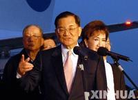 北京奥运开幕式十大猜想之出席嘉宾篇(图) - lx3com - lx3com太上老君的博客