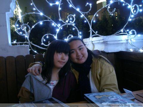 2008年11月30日,《庆祝阿苏生日》篇 - MāηDīё - I Miss You