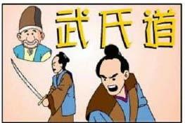 日本传说 - 荷花 - 荷花