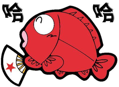 不过没关系,下次我一定吸取教训,我还要再做一次红烧鱼,一定会很好吃图片