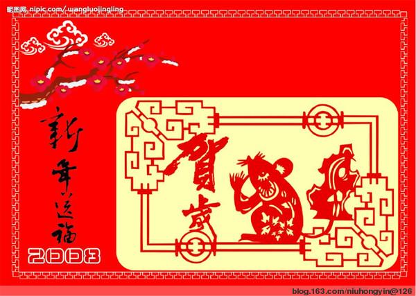 [文摘]我国人民喜过春节 - 梧叶飘黄 - 梧叶飘黄的博客