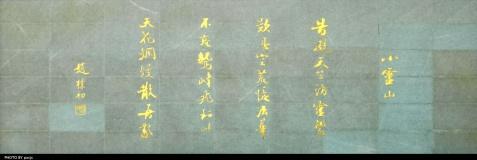 (原创)图片:走近灵山大佛 - 苏北亮嗓 - 苏北亮嗓!