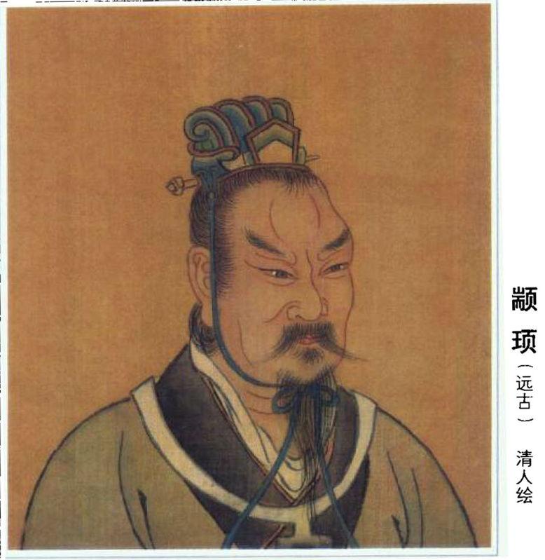 """历史上的""""三皇五帝"""" - 古   月 - 虎行天下"""