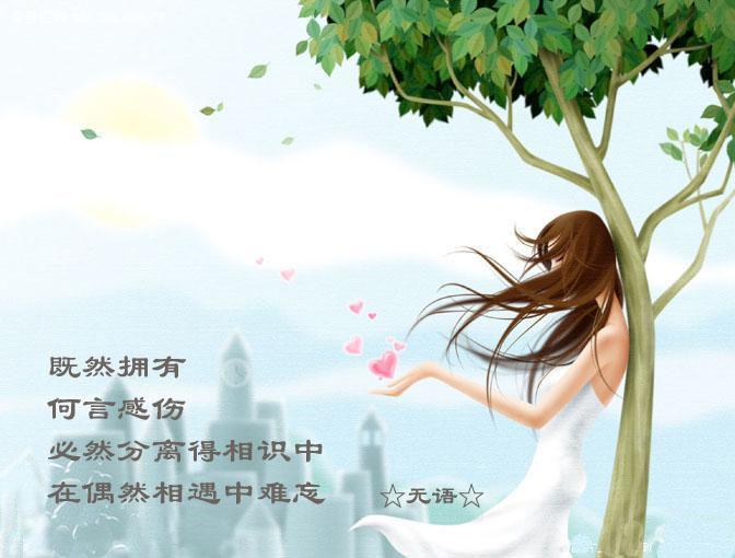 每一段爱情都很累 - 雨忆兰萍 - 网易雨忆兰萍的博客