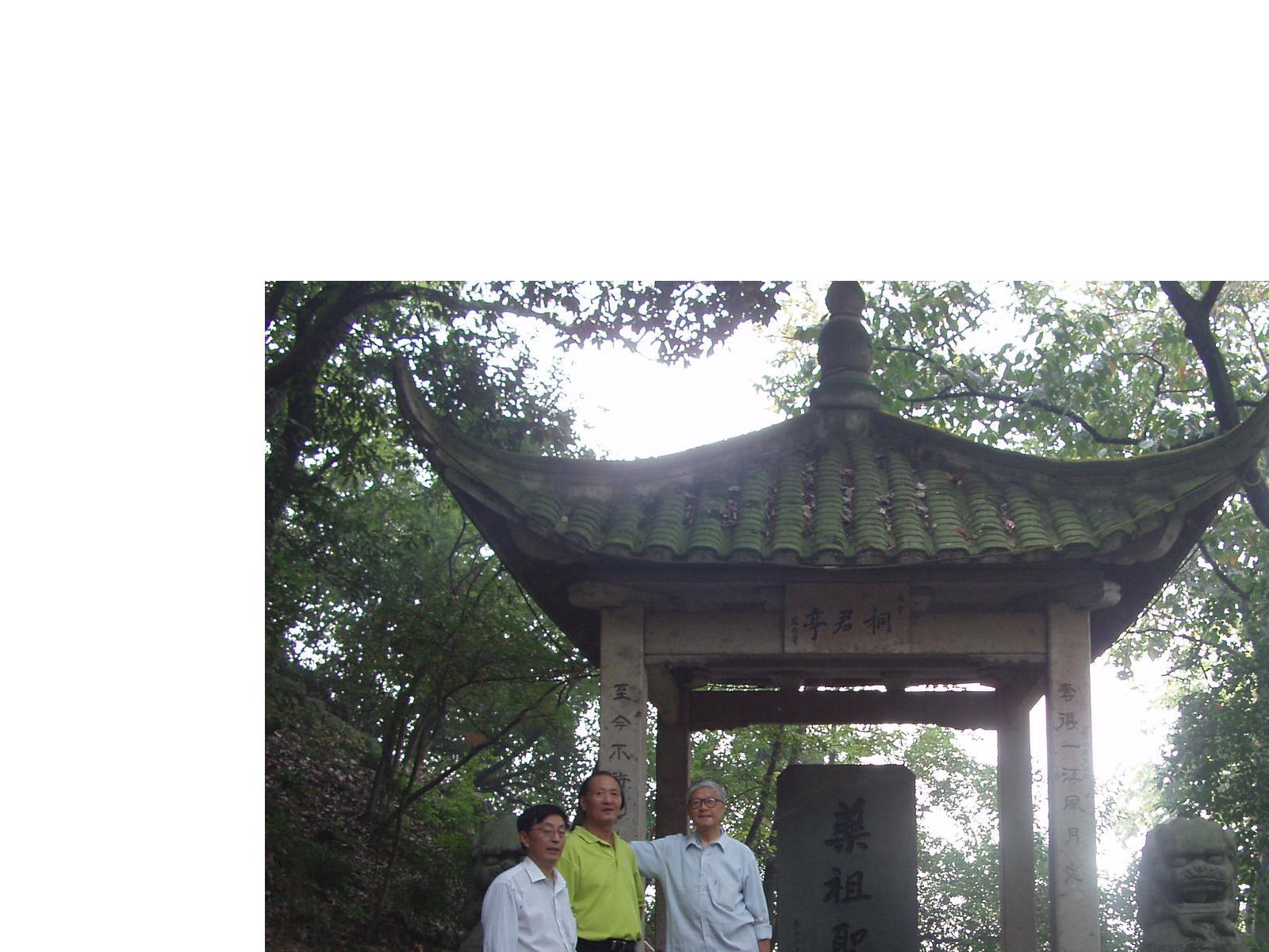 【乐天谷纪事】祝贺陈先生成功愉快的旅游会友! - 乐天蓝鹰 - 乐天蓝鹰的博客