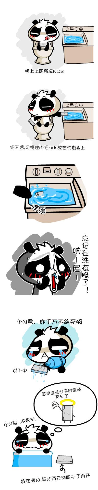祈祷,小N君 - 林无知 - nonopanda的博客