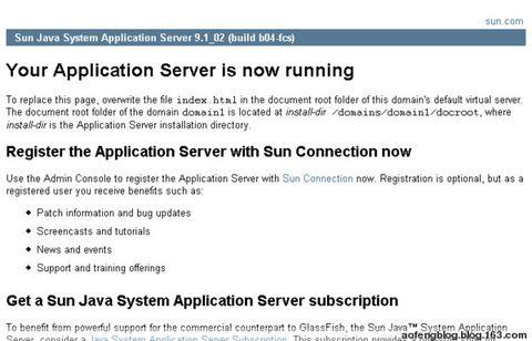 在Linux上安装GlassFish - 傲风 - 傲风的博客