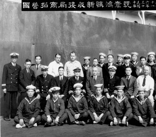 """民生公司的""""北洋舰队"""" - 陈悦 - 陈悦的博客"""