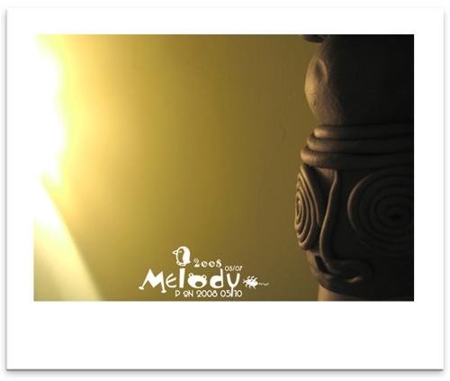 一旧野~ - melody.dd - 华丽的D调