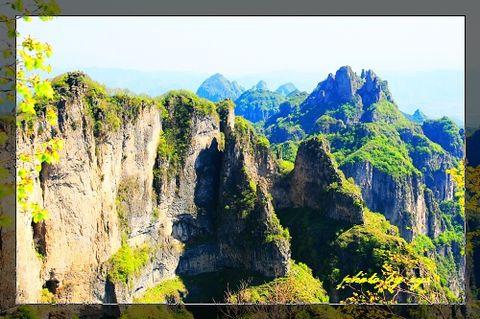 [原创]神州山水(16)太行至尊王莽岭《》 - 自由诗 - 人文历史自然 诗词曲赋杂谈