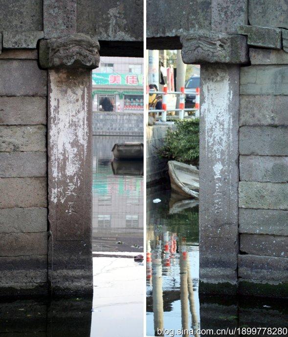 三径桥(桥联) - 梦游牛 - 宁波古桥