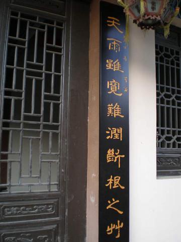 〔原创〕铜梁县的书法名家 - 一了大师 - 一了大师
