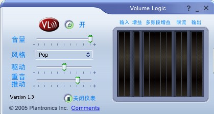 Volume Logic 史上最强音效插件 - 不熄的烟斗 - 不熄的烟斗