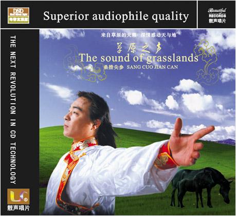 【专辑】靓声唱片 桑措尖参《草原之声》192Kbps/mp3 - 六月飞雪 - 六月飞雪