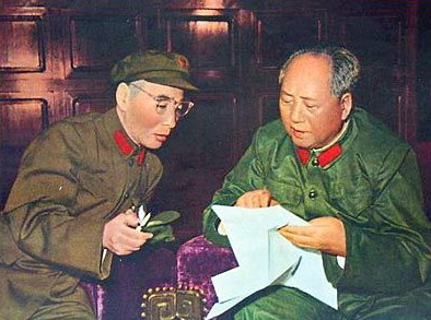 文革 中林彪与 毛泽东 在一起