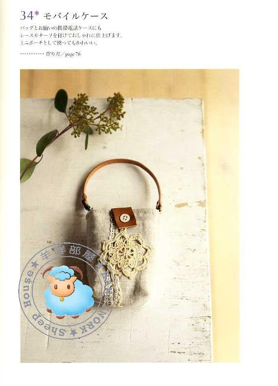 钩与布的结合 - 浮萍 - 浮萍的博客