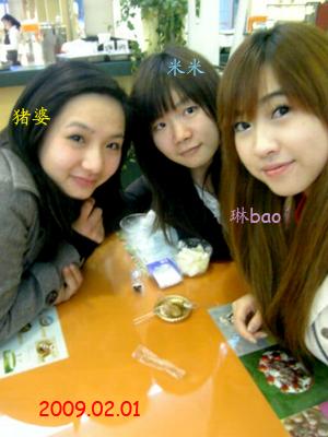 FRDS... - 琳bao - o●『琳小baoで』公主の記●o
