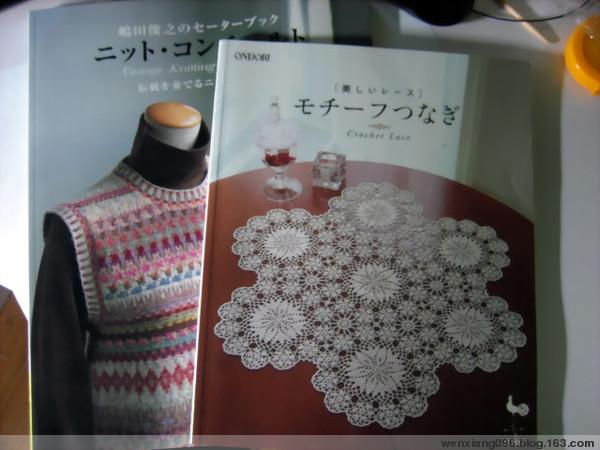 09年1月22日   - wenxiang096 - 闻香的博客