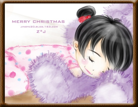 Merry Christmas - flyer - saKura beGin