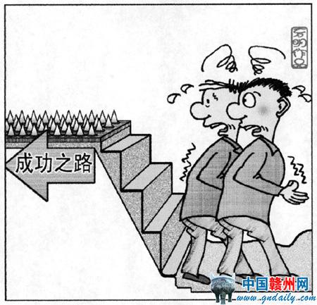 中国制造(三):激情过后的痛[梁芷媚] - 梁芷媚 - 梁芷媚——商业故事