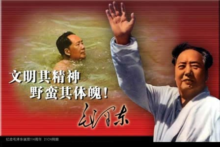 毛主席经典语录 - 阳光岁月 - 阳光岁月
