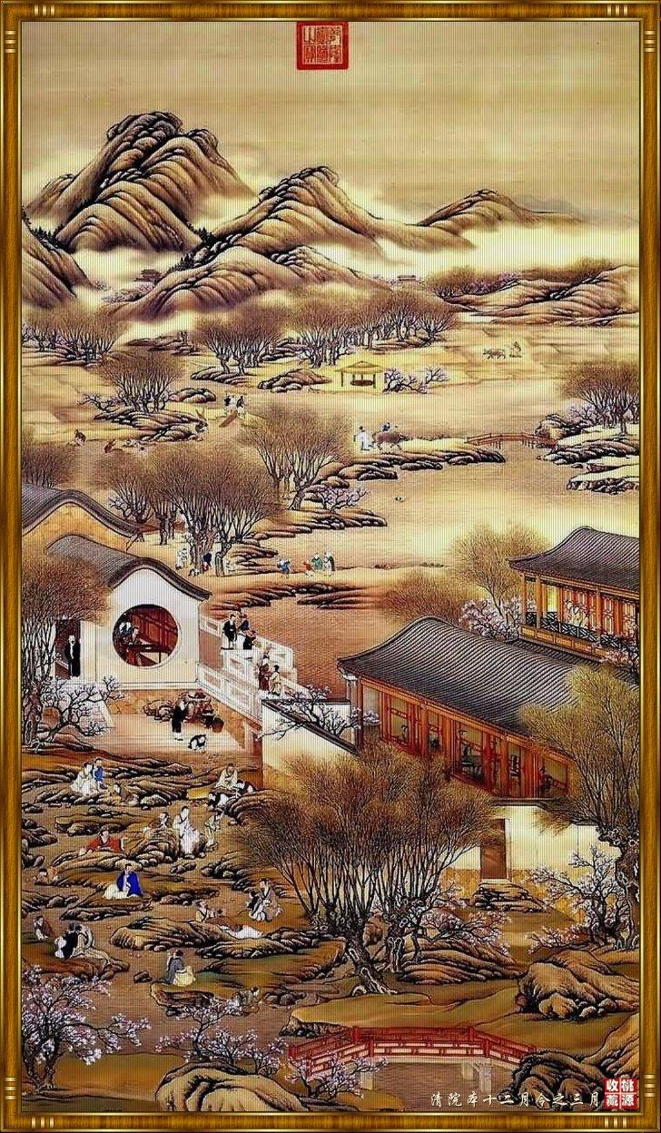 ◆滚动图片欣赏-十二令卷轴画(超精美) - 原上飛子 - 傆上飛子zhangxiaofei@的博客