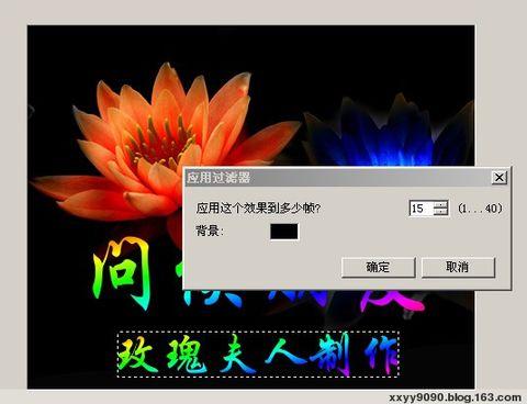 引用 U5教程——梦幻般彩色变换效果 - 金色年华 - `