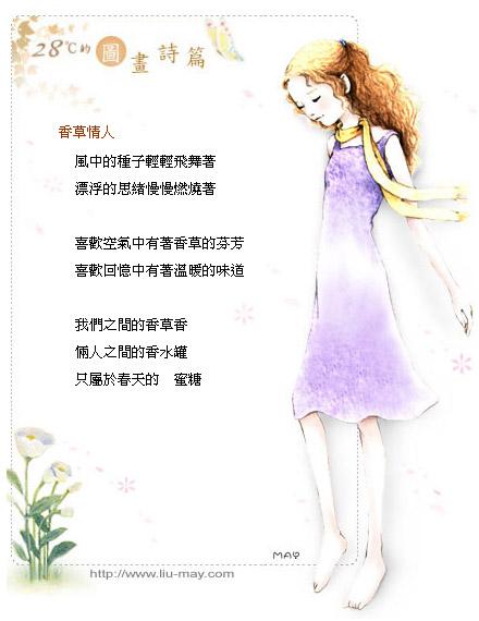 雨忆兰萍诗集_____赤诚的心红的滚烫 - 雨忆兰萍 - 网易雨忆兰萍的博客