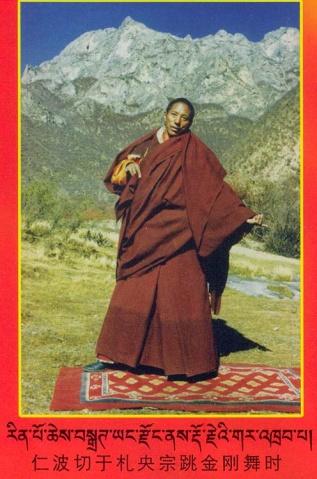 年龙上师父母的影集 - 藏传佛教 -     回向众生