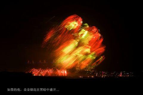 墨夜魅影 - 深山红叶 - 深山紅葉