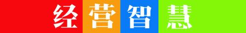 《中国经营报》应该期期采访张朝阳 - 炳叔 - 炳叔的博客