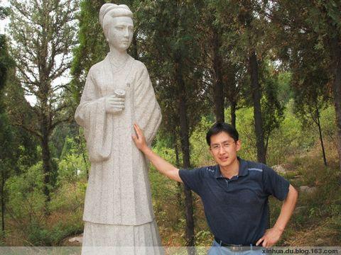 宋代人物谱之十六 (满庭芳 ) 李清照 - 兴华 - 大漠雄鹰