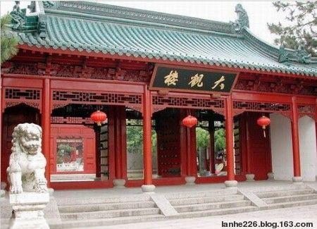 引用 原创游北京大观园 - songzhumeiwenyuan - 松竹梅文苑